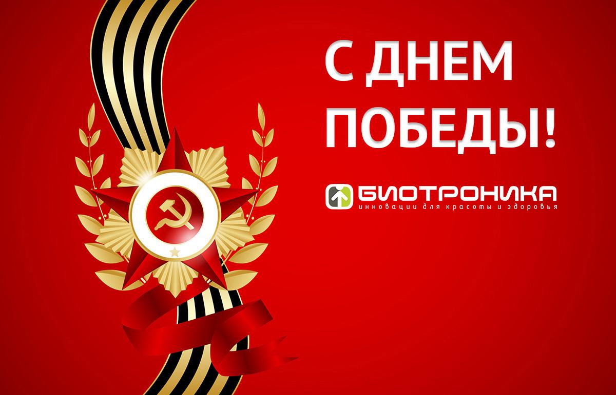 Поздравления с днем победы на казахском я